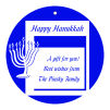 Hanukkah Casual Circle Bar Mitzvah Favor Tag