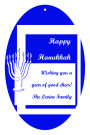 Hanukkah Casual Oval Bar Mitzvah Favor Tag