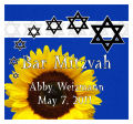 Starburst Square Bat Mitzvah Label