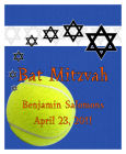 Starburst Big Vertical Rectangle Bat Mitzvah Label