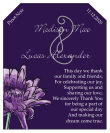 Floral Lovely Lavender Wine Wedding Label