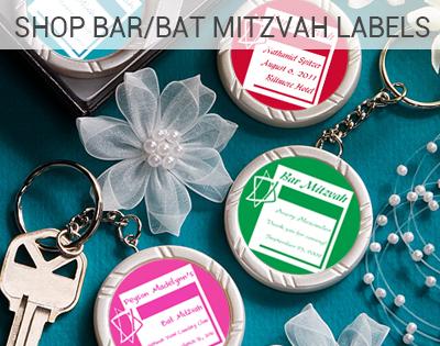 Bar & Bat Mitzvah Labels