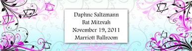 Embellish Water Bat Mitzvah Label