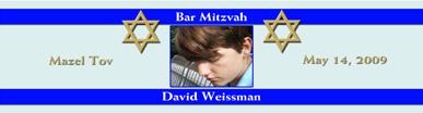 Stripe Star Water Bat Mitzvah Label