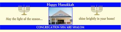 Menorah Stripe Water Hanukkah Label