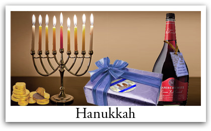 Hanukkah labels with custom photo and text