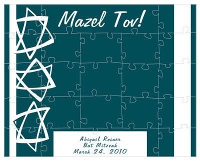 Bar and Bat Mitzvah 3-Star Puzzles