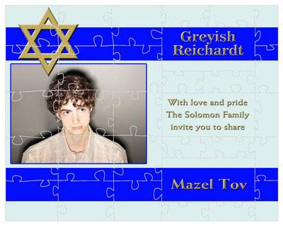 Bar and Bat Mitzvah Stripe Star Puzzles