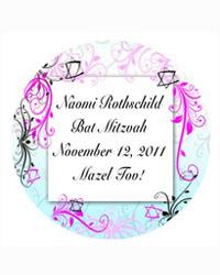 Bar Mitzvah Embellish Coasters
