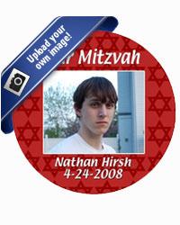 Bar Mitzvah Mazel Tov Coasters