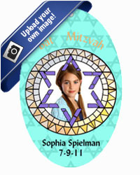Bar Mitzvah Mosaic Favor Tags