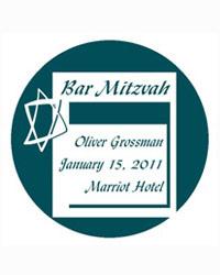 Bar Mitzvah Star Coasters