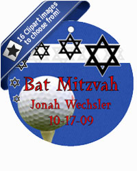Bar Mitzvah Starburst Hang Tags