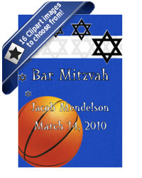 Bar Mitzvah Starburst Labels