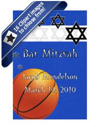 Bar Mitzvah Starburst Labels