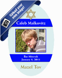 Bar Mitzvah Stripe Star Favor Tags