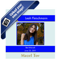 Bar Mitzvah Stripe Star Labels