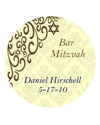 Bar Mitzvah Traditional Labels