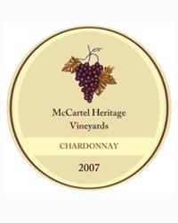 Sunrise Wine Coaster