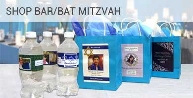 Personalized Bar Bat Mitzvah Labels