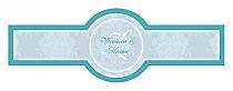 Monogram Cigarband 3.27x1.16