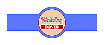 Kid Birthday Cigar Band Labels