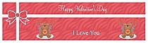 Present Valentine Water bottle Labels 7x1.875
